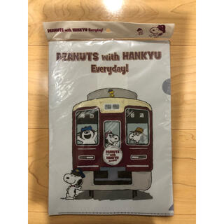 スヌーピー(SNOOPY)のPEANUTS × 阪急電車 クリアファイル2枚組(クリアファイル)