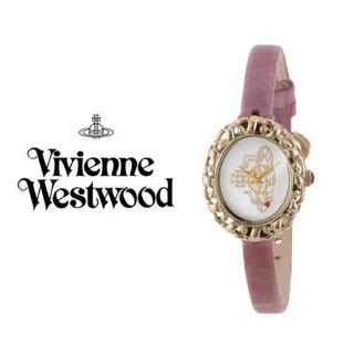 Vivienne Westwood - 廃盤 レア ロココ調 腕時計 viviennewestwood  ヴィヴィアン