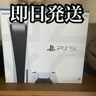 PlayStation - PlayStation 5  プレイステーション5 プレステ5 PS5 本体
