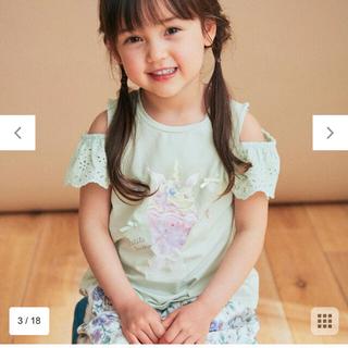 anyFAM - anyfam 接触冷感オンオフショルダー Tシャツ 130