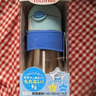 サーモス(THERMOS)の【新品未使用】THERMOS ベビーストローマグ ブルー(水筒)