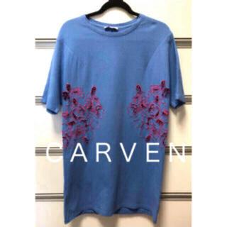 カルヴェン(CARVEN)の【美品】carven 刺繍ワンピース S(ひざ丈ワンピース)