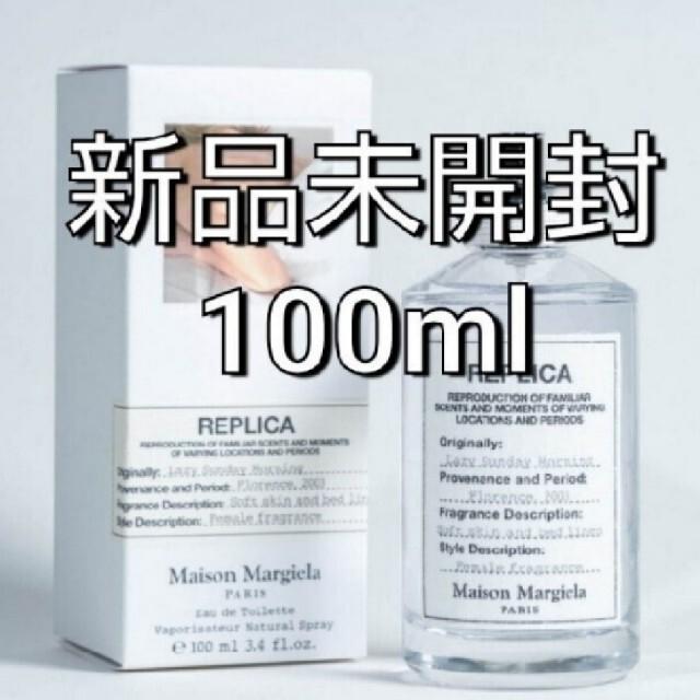 Maison Martin Margiela(マルタンマルジェラ)の新品 レイジーサンデーモーニング コスメ/美容の香水(ユニセックス)の商品写真