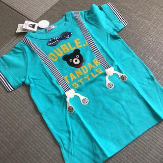 DOUBLE.B - 新品未使用 ダブルビー だまし絵 Tシャツ 120 サスペンダー ミキハウス