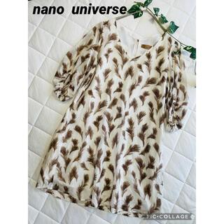 ナノユニバース(nano・universe)のナノ ユニバース nano universe  チュニック プルオーバーシャツ(シャツ/ブラウス(半袖/袖なし))