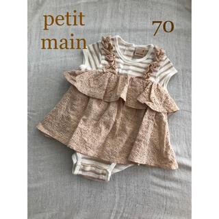 petit main - 美品 プティマイン ロンパース 重ね着風