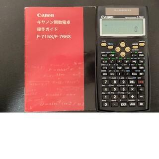 キャノン製の関数電卓(オフィス用品一般)