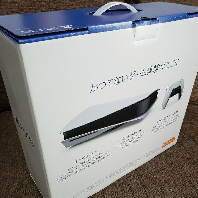 PlayStation(プレイステーション)のPS5 本体 エンタメ/ホビーのゲームソフト/ゲーム機本体(家庭用ゲーム機本体)の商品写真