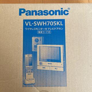 Panasonic - パナソニック ワイヤレスモニター付きテレビドアホン VL-SWH705KL