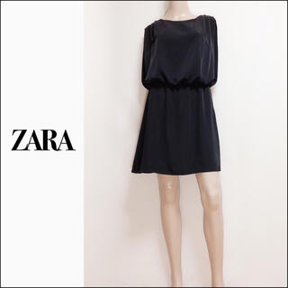 ZARA - ZARA シフォン ワンピース*ユナイテッドアローズ ビームス Bershka