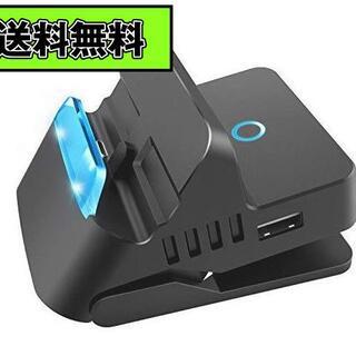 任天堂スイッチ ドック 充電スタンド テーブルモード TV出力 ブラック(その他)