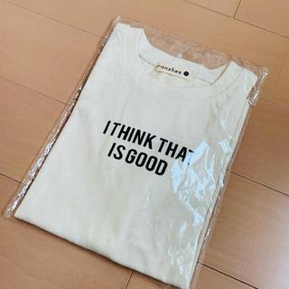 Branshes - Tシャツ ブランシェス  110 新品未使用 タグ付き