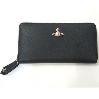 ヴィヴィアンウエストウッド(Vivienne Westwood)の0092 ヴィヴィアンウエストウッド ラウンドファスナー 長財布(長財布)