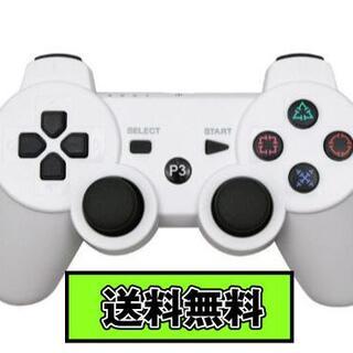 PS3 コントローラー ホワイト White 白色 Bluetooth 互換品(その他)