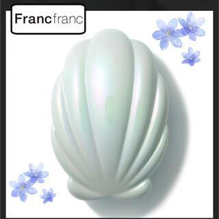 フランフラン(Francfranc)の新品未開封 Francfranc  SNSで大人気 シェル型ヘアブラシ (ヘアブラシ/クシ)