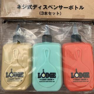 ロッジ(Lodge)のLODGEネジ式ディスペンサーボトル(調理器具)