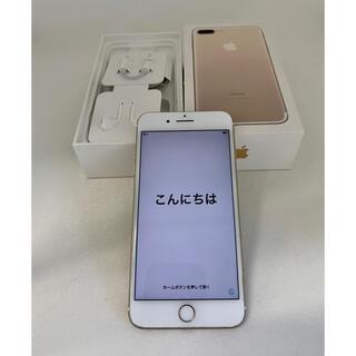 Apple - iPhone 7 Plus 32GB ゴールド 付属品一部あり