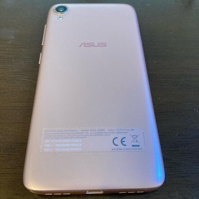 ASUS(エイスース)のZenFone Live(L1) ローズピンク 32 GB SIMフリー スマホ/家電/カメラのスマートフォン/携帯電話(スマートフォン本体)の商品写真