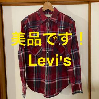 リーバイス(Levi's)の美品です!Levi's レッドタブ チェック コットン ウエスタンシャツ(シャツ)