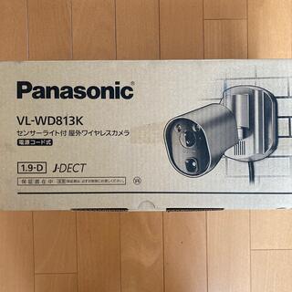 Panasonic - パナソニック センサーライト付き屋外ワイヤレスカメラ VL-WD813K