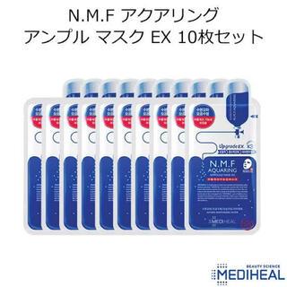 韓国 メディヒール N.M.F アクアリング アンプルマスク 10枚セット