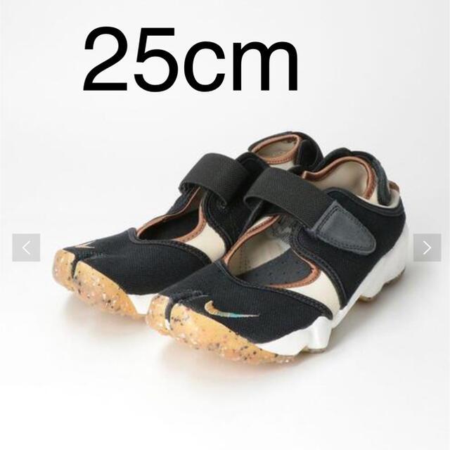 NIKE(ナイキ)のエアリフト 25cm 正規品 レディースの靴/シューズ(スニーカー)の商品写真