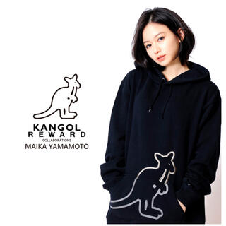 KANGOL - 山本舞香 × カンゴール リワード パーカー ビックロゴ 刺繍