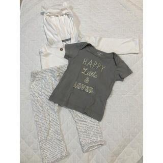 カーターズ(carter's)のcarter's Tシャツ ズボン パーカー 3点セット(65cm〜)(Tシャツ)