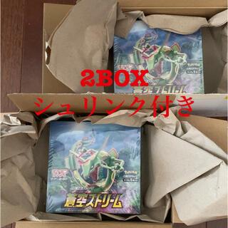 ポケモン - ポケモンカード 蒼空ストリーム 2BOX