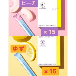 オルビス(ORBIS)の☆オルビス☆ディフェンセラ  ゆず風味 ピーチ風味 各15本(その他)