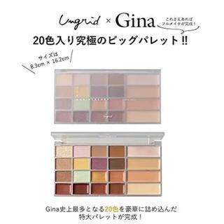 Ungrid - 未開封新品 雑誌付録 Gina ungrid 20色入り 究極のビッグパレット