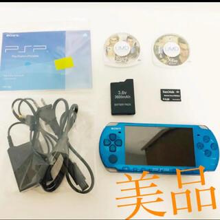 PlayStation Portable - PSP 3000 本体+付属品+おまけ(ソフト2個)