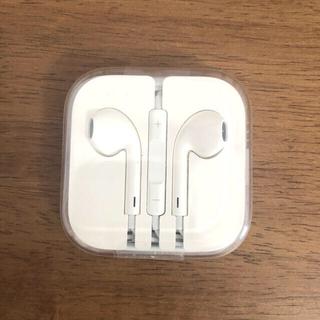 Apple - iPhoneイヤホン 純正 Apple