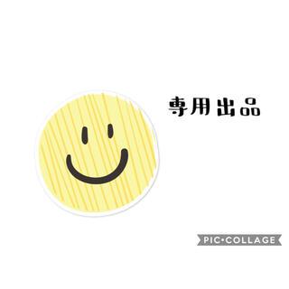 スヌーピー(SNOOPY)の【同封割引】スヌーピー iPhone7/8/ SE2 スヌーピー横顔(iPhoneケース)
