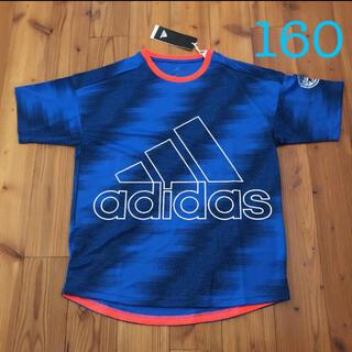 adidas - adidas 音波図Tシャツ 160