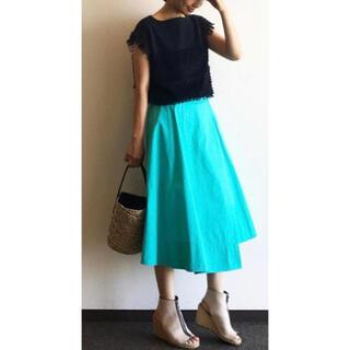 Drawer - 人気商品・夏映えファッション☆Drawerターコイズブルーコットンスカート