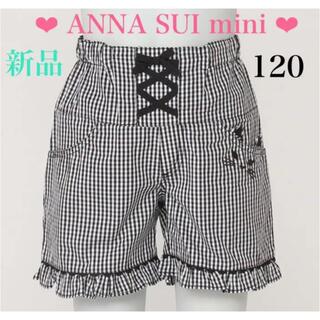 ANNA SUI mini - アナスイミニ ANNASUI  ショートパンツ 短パン