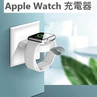 ★コンパクト携帯用 置くだけ充電★Apple Watch ワイヤレス磁気充電器