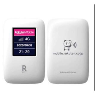 Rakuten - 新品未使用 Rakuten WiFi Pocket R310 ホワイト 送料込