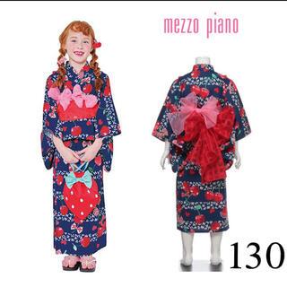 mezzo piano - 【新品】メゾピアノ 浴衣 チェリー ロゴ 130 紺