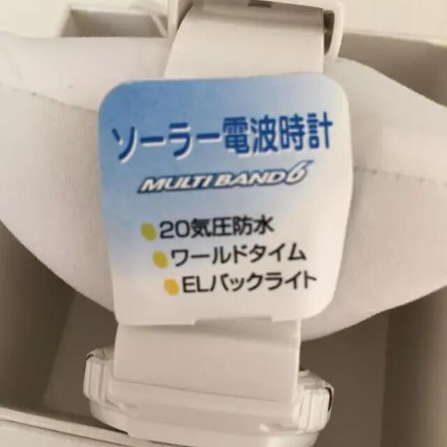 Baby-G(ベビージー)のbaby-g BGD-5000-7JF CASIO G-SHOCK 腕時計 レディースのファッション小物(腕時計)の商品写真