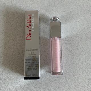 Dior - ディオール マキシマイザー014