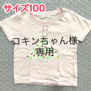 Design Tshirts Store graniph - 子供服 女の子 トップス グラニフ サイズ100