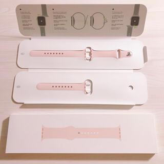 アップルウォッチ(Apple Watch)のApple watch アップルウォッチ 純正 スポーツバンド 40mm(その他)