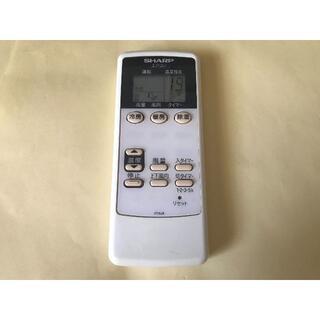 シャープ(SHARP)のSHARP エアコンリモコン A715JB(エアコン)