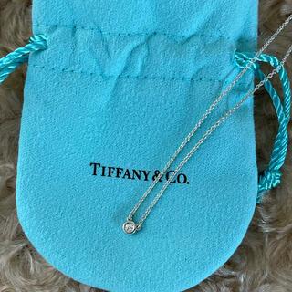 Tiffany & Co. - ティファニー バイザヤード ネックレス ダイヤモンド AG925