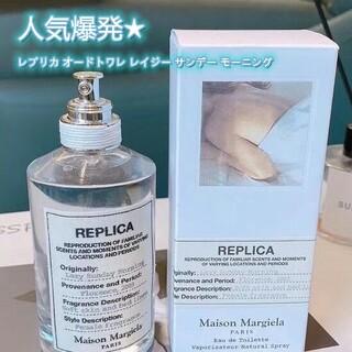 Maison Martin Margiela - Maison Margiela Fragrances(メゾン マルジェラ フレグ