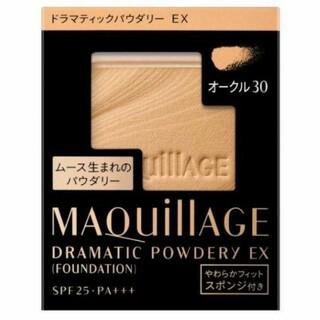 MAQuillAGE - マキアージュMAQuillAGE ドラマティックパウダリーEX オークル30