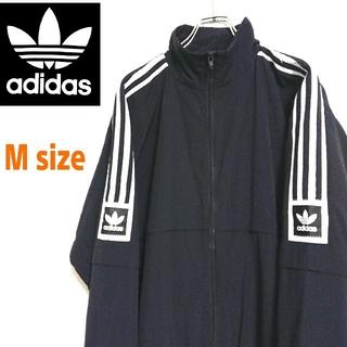 Original - adidas アディダスオリジナルス 黒 ビッグサイズ  ナイロンジャケット