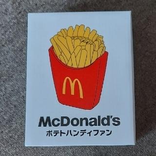 マクドナルド(マクドナルド)の【新品】McDonald's マクドナルド ポテトハンディファン(ノベルティグッズ)
